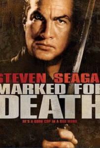 Marked for Death (1990) กลั่นแค้นหมักโหด