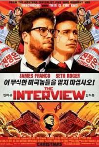 The Interview คู่หูสัปดนตะลุยเกาหลีเหนือ