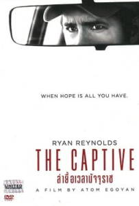 The Captive 2014 ล่ายื้อเวลามัจจุราช