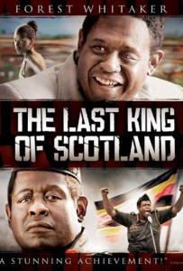 The Last King of Scotland 2006 เผด็จการแผ่นดินเลือด