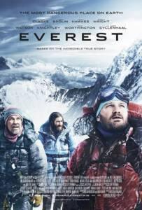 Everest 2015 ไต่ฟ้าท้านรก
