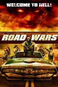 Road Wars (2015) ซิ่งระห่ำถนน