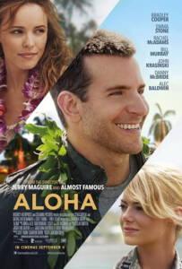 Aloha 2015 อะโลฮ่า สวัสดีความรัก