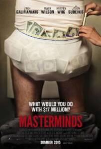 Masterminds 2016 ปล้น วาย ป่วง