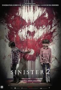 Sinister 2 2015 เห็นแล้วต้องตาย