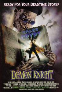 Tales from the Crypt Demon Knight คืนนรกแตก