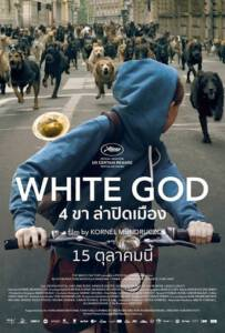 White God (2015) สี่ขา ล่าปิดเมือง