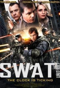 SWAT Unit 887 2015 หน่วยสวาท ปฏิบัติการวันอันตราย