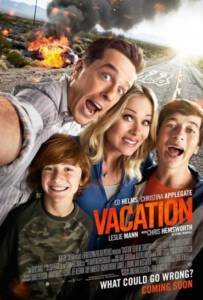 Vacation 2015 พักร้อนอลวน ครอบครัวอลเวง
