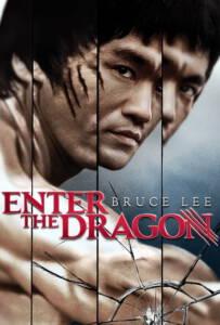 Enter the Dragon ไอ้หนุ่มซินตึ้ง มังกรประจัญบาน