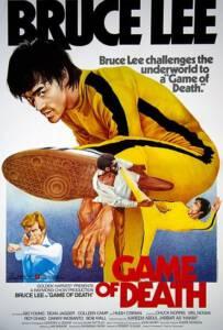 Game of Death 1978 ไอ้หนุ่มซินตึ๊งเกมมรณะ เกมมังกร