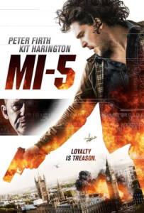 MI-5 Spooks The Greater Good (2015) เอ็มไอ5 ปฏิบัติการล้างวินาศกรรม