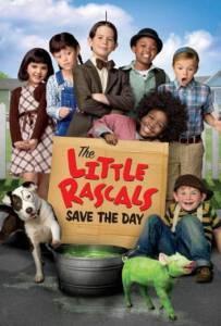 The Little Rascals Save the Day 2014 แก๊งค์จิ๋วจอมกวน 2