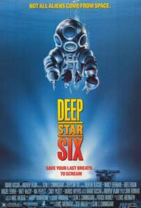 DeepStar Six อสูรกายลึกสุดทะเล