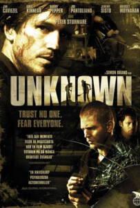 Unknown รอดรู้…รู้ไม่รอด
