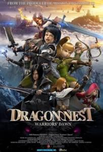 Dragon Nest Warriors Dawn 2014 อภิมหาศึกเกมล่ามังกร