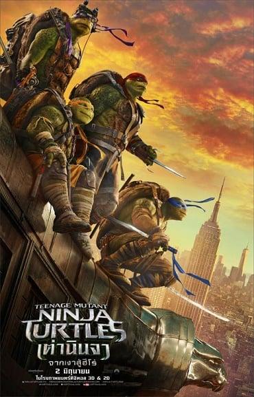 Teenage Mutant Ninja Turtles 2 (2016) เต่านินจา จากเงาสู่ฮีโร่
