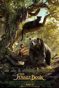 The Jungle Book 2016 เมาคลีลูกหมาป่า