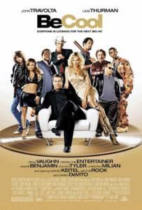 Be Cool (2005) บีคูล คนเหลี่ยมเจ๋ง