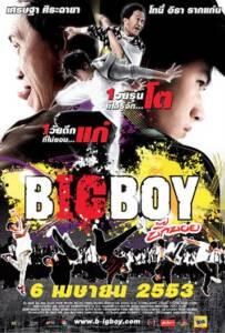 Big Boy 2010 บิ๊กบอย