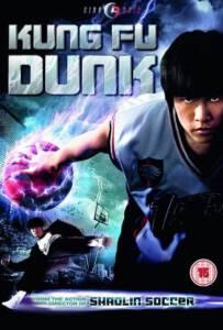 Kungfu Dunk 2008 กังฟูดังค์ ศึกบาสทะยานฟ้า