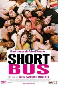 Shortbus 2006 ช็อตบัส