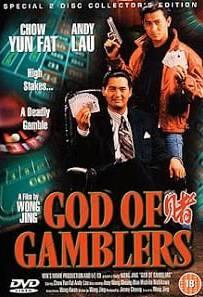 God of Gamblers 1989 คนตัดคน