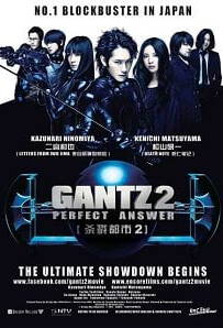 Gantz 2 Perfect Answer 2011 สาวกกันสึ พิฆาต เต็มแสบ ภาค 2