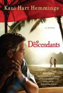 The Descendants 2011 สวมหัวใจพ่อ ขอทุ่มรักอีกครั้ง