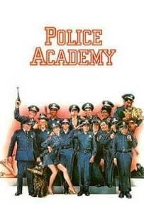 Police Academy 1984 โปลิศจิตไม่ว่าง 1