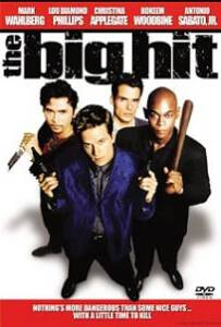 The Big Hit 1998 4 โหด โคตรอันตราย