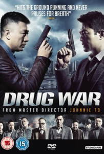 Drug War 2012 เกมล่า ลบเหลี่ยมเลว