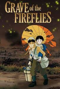 Grave of the Fireflies 1988 สุสานหิ่งห้อย