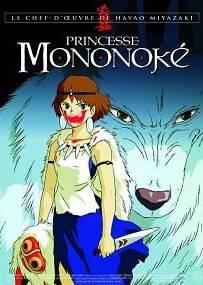 Princess Mononoke 1997 เจ้าหญิงจิตวิญญาณแห่งพงไพร