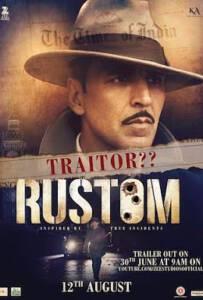 Rustom 2016 3 นัดปลิดชีพ พลิกคดีสะท้านเมือง