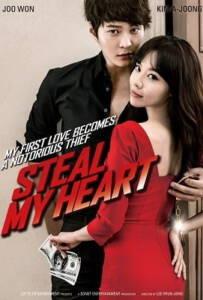 Steal My Heart 2013 จิ๊กหัวใจยัยตัวร้าย