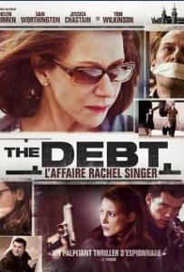 The Debt 2010 ล้างหนี้ แผนจารชนลวงโลก
