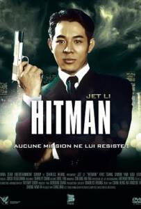 The Hitman 1998 ลงขันฆ่า ปราณีอยู่ที่ศูนย์