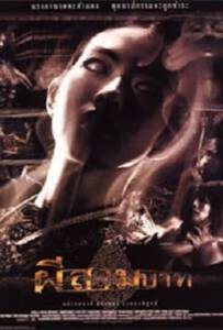 Bangkok Haunted 2001 ผีสามบาท