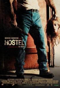 Hostel 1 Part I 2005 นรกรอชำแหละ 1