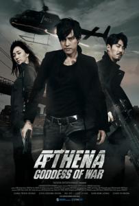 Athena Goddess of War (2011) แอทเธน่า ปฏิบัติการทุบนรก หยุดนิวเคลียร์ล้างโลก
