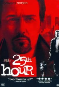 25th Hour 2002 25 ชม ชนเส้นตาย