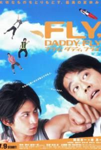 Fly Daddy Fly 2005 พ่อครับ อัดให้ยับเลยพ่อ