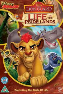 The Lion Guard Life In The Pride Lands 2017 ทีมพิทักษ์แดนทรนง ชีวิตในแดนทรนง