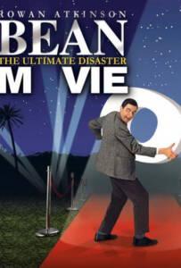 Mr Bean The Movie 1997 บีน เดอะมูฟวี่
