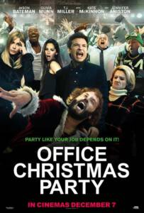 Office Christmas Party 2016 ออฟฟิศ คริสต์มาส ปาร์ตี้