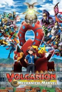 Pokemon The Movie Volcanion and the Mechanical Marvel (2016) โวเคเนียน กับจักรกลปริศนามา