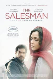 The Salesman 2016 เดอะ เซลล์แมน