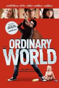Ordinary World 2016 ร็อกให้พังค์ พังให้สุด