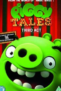 Piggy Tales Third Act 2017 พิกกี้ เทลส์ ปฏิบัติการหมูจอมทึ่ม ปี 3